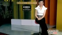 时尚中国爱登堡 2010 时尚内衣秀(15)