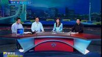 [新闻夜宴] 小区成立业委会  选票竟被盗(一)