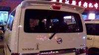 郑州日产NV200最新无伪装视频