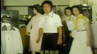 1977 無敵大鐵人epi 25