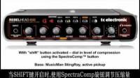 TC RH450贝司音箱头音色视听——SpectraComp压缩