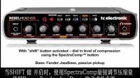 TC RH450贝司音箱头音色视听——SpectraComp
