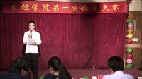 陈智超 yesterday  北工大电控学院第一届歌手大赛决赛第二轮