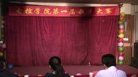 李威 恋爱ING 决赛第一轮 北工大电控学院第一届歌手大赛