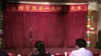 孙雯 香水百合 决赛第一轮 北工大电控学院第一届歌手大赛