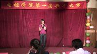 孙雯 决赛第三轮 北工大电控学院第一届歌手大赛