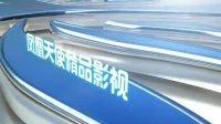 ★韩剧。坏男人★(主演:金南佶 韩佳人 金在旭)第01集【中字】