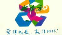 2010郑州新东方酷学酷玩冬令营