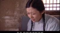 战火中青春 03