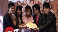 《饭团之家》台北发片餐会 赖雅妍高度评价修杰楷歌声魅惑