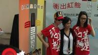 朱茵、王祖蓝参与2010红黑皇布道会彩排 蔡少芬回忆20多年前感慨颇