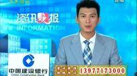 女子站铁轨 火车被逼停 100609 资讯晚报