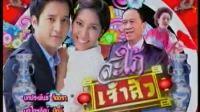 สะใภ้เจ้าสัว 华门儿媳(豪门儿媳)Sapai Jao Sua Ep.1-1(泰语无字)