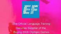 奥运会火炬接力(英语短篇)