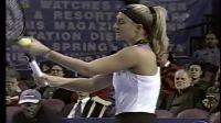 YEC 1997 Pierce vs Hingis highlights