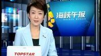 台湾40位歌手反盗版 重新诠释《明天会更好》
