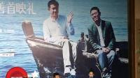 李连杰文章演绎父子情 呼吁社会关注弱势群体