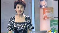 第13届上海国际电影节落幕 中国影片碧罗雪山成最大赢家
