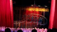 中南大学交通院10届毕业生晚会 《青春纪念》 1