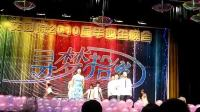 中南大学交通院10届毕业生晚会 《青春纪念》3