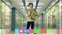 张根硕和朴信惠合作的广告(2010年Garden5广告)