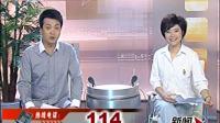 朝鲜版红楼梦彩排现场座无虚席