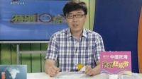 """凤凰卫视女主播""""二奶无罪论""""引风波"""