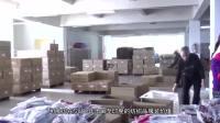 第171期 中国买印度棉花每年赚2500亿