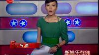 """《唐伯虎点秋香2》卖力宣传 """"四大才子""""分享爱情观"""