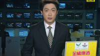 广州男子抢劫未果挟持人质 警花连开四枪击毙疑犯 100708 正午30分