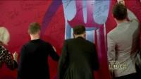 一带一路电影周第三组签约嘉宾出席红毯