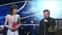 王丽坤 文隽揭晓媒体关注电影人 王丽坤表示不忘初心做好演员