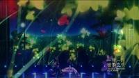 印尼民歌《Duh Atma》展现宁静美好一刻