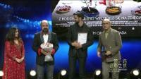 波兰影片《平安夜》获最受观众喜欢影片 导演发言感谢团队