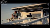 [DIBC-TV-HD][原创中文字幕]Travie McCoy - Billionaire