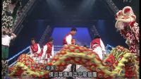 [HDTV]酒井法子 - 碧いうさぎ(19951231 BS2 NHK紅白歌合戦)
