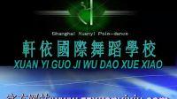 KTV钢管舞最性感视频PSO