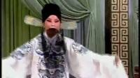 【河北梆子】《辕门斩子》选段:八王爷把印玺带回朝中_  陈春 -标清