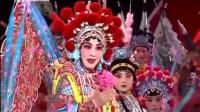 【河北梆子】《穆桂英挂帅》选段 表演;许荷英_高清