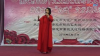 【河北梆子】《马本斋》选段-跟着共产党打胜仗-赵扬_高清