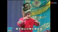 【河北梆子】《杜十娘》选段, 许荷英演唱_高清