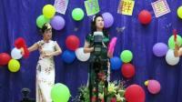 僑界群星之聲郭淑珍小姐演唱夜上海2018年06月17日