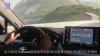 造型酷似沃尔沃XC40 全新丰田RAV4或将年底上市
