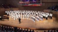 2018年哈尔滨市直机关合唱比赛——市纪委监委《娄山关》