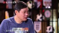 《战斗吧足球》: 释放还是节制?球员世界杯期间是否禁欲?