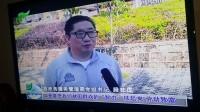段茹國新聞專訪