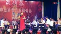 【河北梆子】《龙江颂》望北京更使我增添力量 -王思佳 张翠香 孙娜 演唱_高清