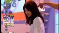[娱百]杨丞琳 黄鸿升 - 只对你有感觉
