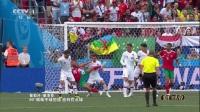 葡萄牙VS摩洛哥 佩佩罚球区手部触球 裁判未判罚 豪门盛宴 180621