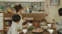 家有儿女初成长: 吴妈在玲姨家里吃饭, 江北慌张坐地上!
